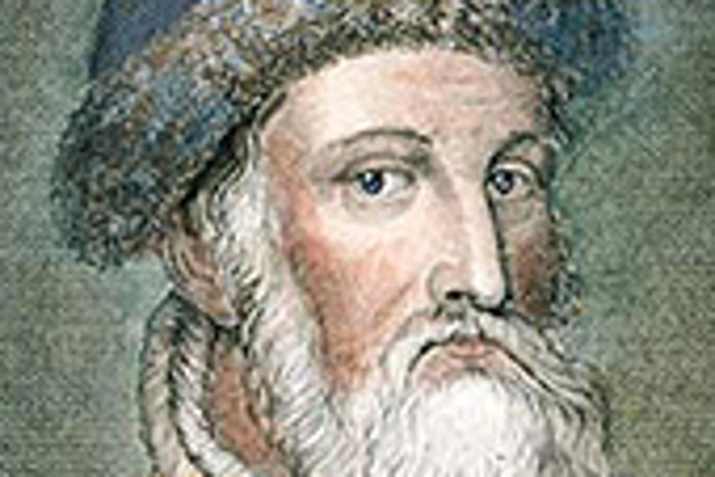 Johannes Gutenberg.   Heidelberg