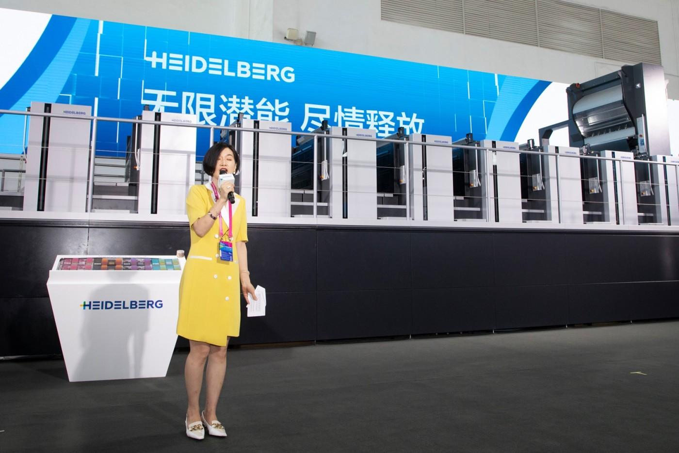 20210622_China-Print_CX104_Launch