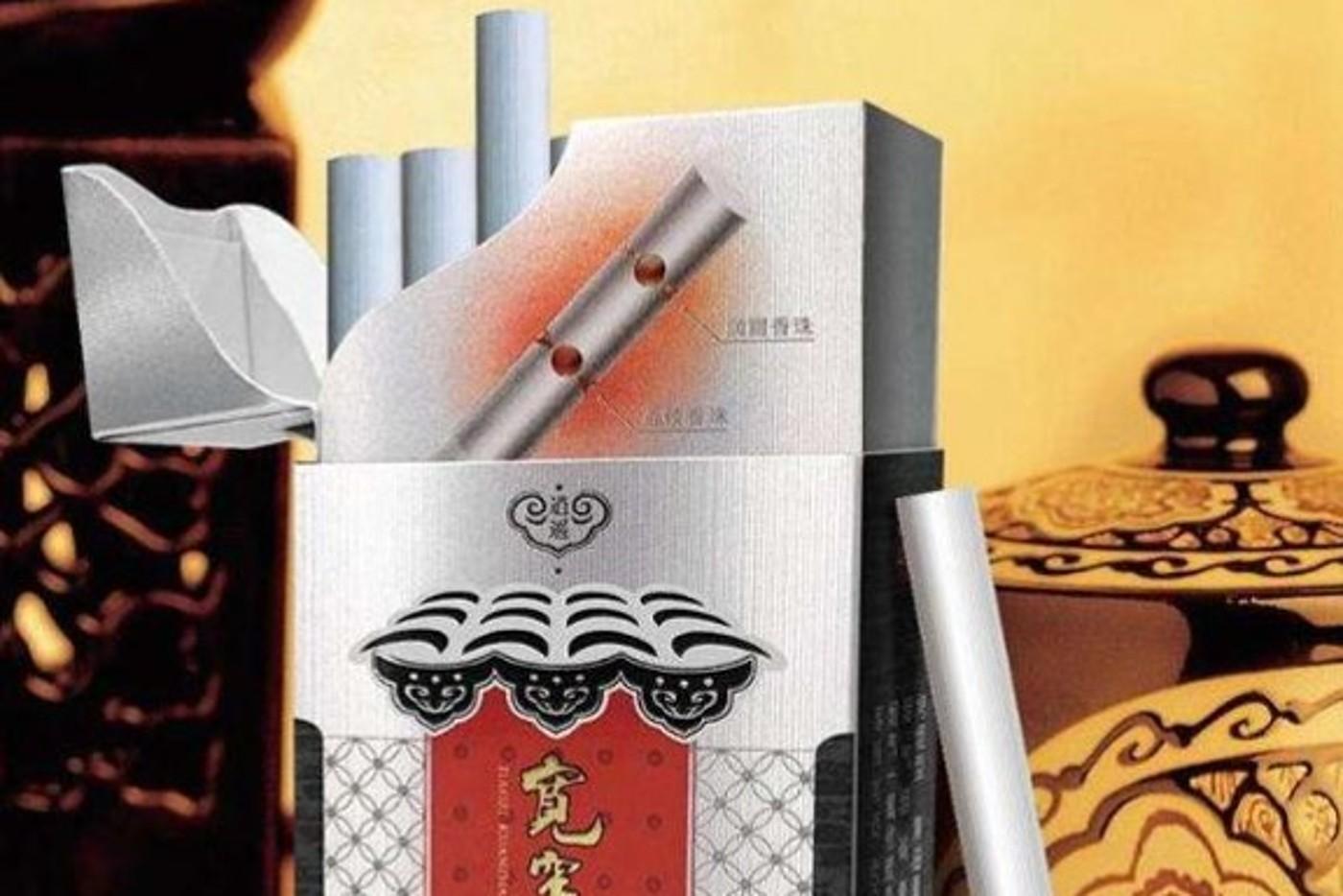 20201208_3_Sichuan_Kuanzhai_cigarette_box